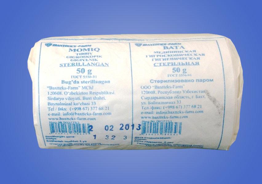 Вата отбеленная гигроскопическая гигиеническая стерильная по 25г и 50 г в виде рулонов, упакована в пергамент медицинский. Стерилизовано паром. Производится по ГОСТ 5556-81