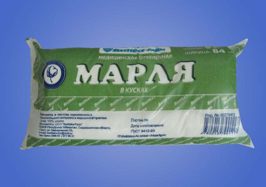 Medical gauze - produced in accordance with GOST 9412-93. Sizes of gauze cuts: 1m x 84 cm; 2m x 84 cm; 3m x 84 cm 5m x 84 cm 10m x 84 cm 25m x 0.84 cm Sizes of a roll of 1000 m x 84 cm; 1000 m x 90 cm.
