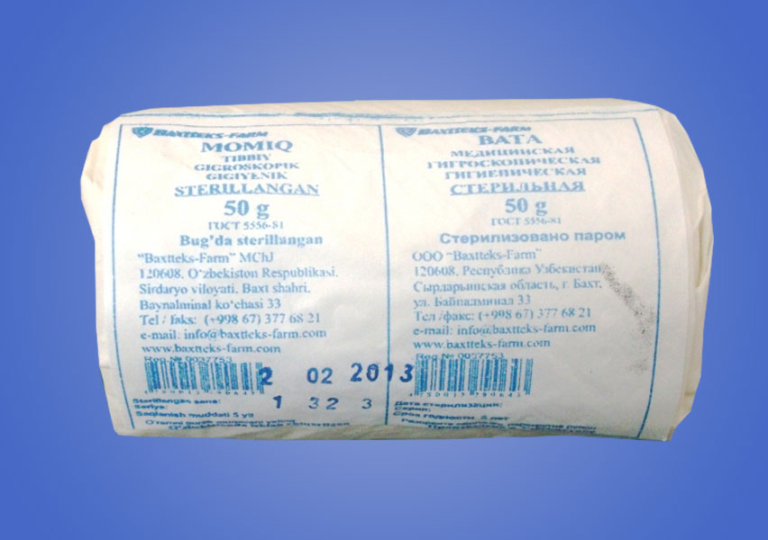 Cotton wool bleached hygroscopic hygienic sterile 25 g and 50 g in the form of rolls, packed in medical parchment. Steam sterilized. It is made in accordance with GOST 5556-81